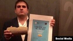 رضا درمیشیان در جشنواره فیلمهای ایرانی زوریخ