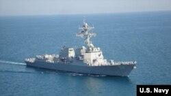 FILE - Guided missile destroyer, U.S.S. Forrest Sherman (U.S. Navy).