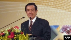 Tổng thống Mã Anh Cửu nói rằng tàu sẽ giúp Ðài Loan bảo vệ chủ quyền trên biển, quyền đánh cá và thi hành luật biển