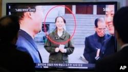 خواهر رهبر کره شمالی، حدود ۲۰ سال دارد، اغلب در رویدادهای عمومی، در میان مقامات مسن تر می ایستد.