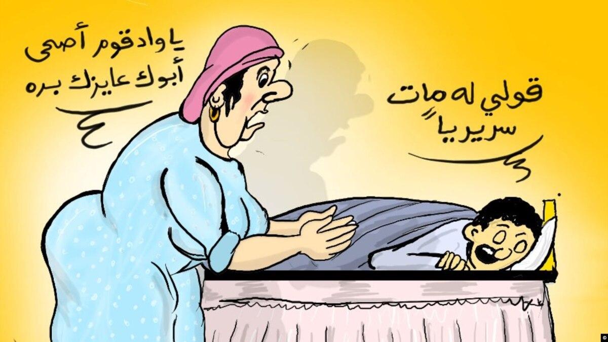 Komedi Mesir Berkembang Di Masa Sulit