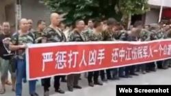 中国再传退伍军人维权集结号
