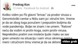 Navodni Fejsbuk post epidemiologa Kona u kojem najavljuje povlačenje
