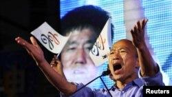 台灣國民黨籍高雄市長候選人韓國瑜慶祝勝選(路透社圖片)
