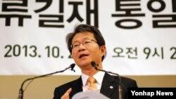 류길재 한국 통일부 장관이 지난 25일 '해외동포와 함께하는 행복한 통일 미래'를 주제로 강연을 하고 있다. (자료사진)