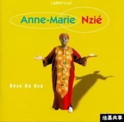 Anne-Marie Nzie album cover