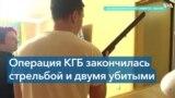 Беларусь – последние события: стрельба в Минске и визовые ограничения против белорусских чиновников