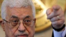 محمود عباس رییس تشکیلات خودگردان فلسطینی