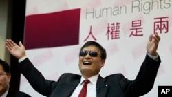 旅美中國盲人異議人士陳光誠