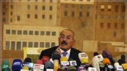 رییس جمهوری یمن روز شنبه در پی درگیری های خونین در صنعا اعلام کرد در آینده ای نزدیک به ایالات متحده آمریکا سفر خواهد کرد. ۳ دی ماه ۱۳۹۰ (۲۴ دسامبر ۲۰۱۱)