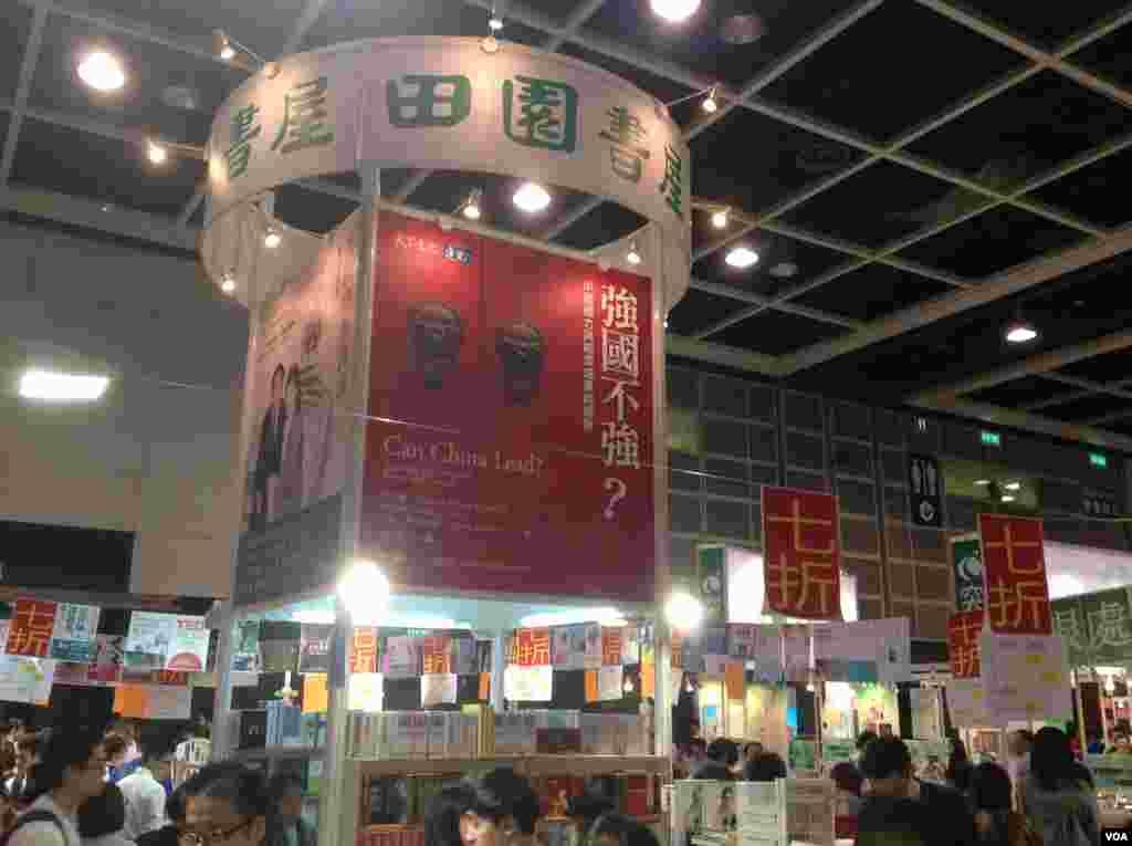 一年一度的香港書展7月20起在灣仔會展中心連續展出七天。據貿發局統計,共有640個書商參展,創下歷年新高,而主辦方也期待參觀人次可以再次突破百萬。