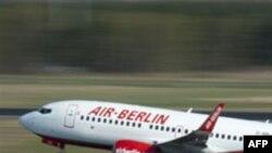 Đức: Kiện hàng ở sân bay Namibia là thiết bị thử nghiệm
