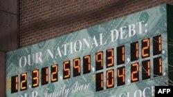 Bản thông báo Nợ Quốc Gia ở New York