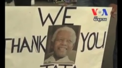 Outpouring of Emotion at Memorial for Mandela​