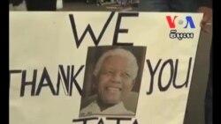 Outpouring of Emotion at Memorial for Mandela
