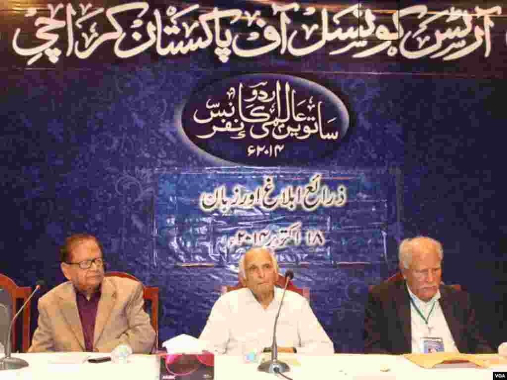 اردو کانفرنس میں تبصرے کے دوران مشہور ادبی شخصیات انتظار حسین اور رضا علی عابدی دیگر کے ساتھ