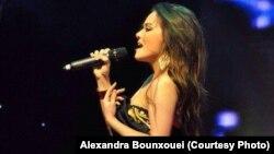 Alexandra Bounxouei