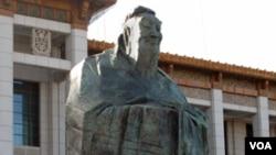中国古代哲学家孔子