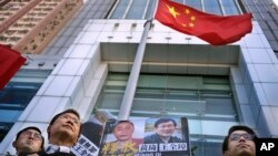 示威者在香港中聯辦前呼籲釋放被監禁的中國維權律師王全璋等人。 (2019年1月29日)