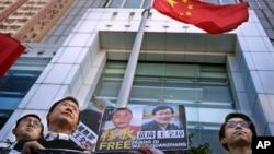 资料照:示威者在香港中联办前呼吁释放被监禁的中国维权律师王全璋等人。(2019年1月29日)