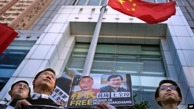 """广州""""世界律师大会""""前夕 国际律师团体发公开信抨击中国"""