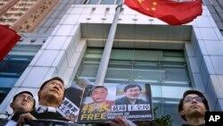 示威者在香港中聯辦前呼籲釋放被監禁的中國維權律師王全璋等人。(2019年1月29日)