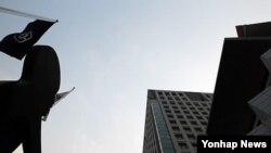 한국 외교 통상부 건물 (자료사진)