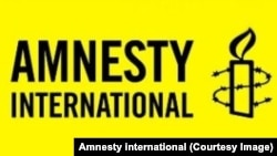 Shirika la Amnesty International