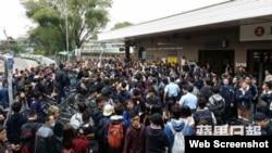 上水港铁站外3月8日反水货客抗议现场(苹果日报图片)
