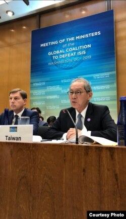 台湾驻美代表高硕泰2019年2月6日出席美国国务院打击伊斯兰国组织全球联盟部长级会议(照片由台湾驻美代表处提供)