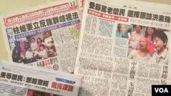 台湾报纸对反族群歧视相关事件的报道