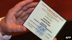 Беларусь: президентские выборы