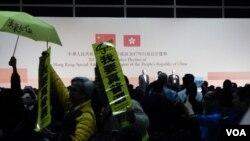 示威者在香港特首選舉點票中心高舉標語。(美國之音湯惠芸)