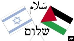 فلسطین اسرائیل امن