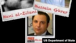 تصویر آرشیوی از مازن درویش و دیگر همکاران او که در سال ۲۰۱۲ میلادی بازداشت شدند