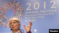 拉加德在國際貨幣基金組織年會上