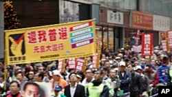 January 1 demonstration in Hong Kong in support of dissident Liu Xiao Bo