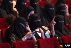 "FILE - Saudi women attend the ""Short Film Competition 2"" festival at King Fahad Culture Center in Riyadh, Oct. 20, 2017."