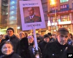 3月5日莫斯科普西金廣場反普京集會中的標語,大意是普京當總統後將變成勃列日涅夫