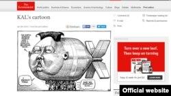 북한의 4차 핵실험 발표 이후 시사주간지 '이코노미스트'에 실린 시사만평. 사진출처 = 이코노미스트 웹사이트.