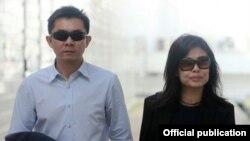 တရားရံုးကေန ထြက္လာတဲ့ Tay Week Kiat နဲ႕ သူ႔ဇနီး Chia Yun Ling (March 18, 2019)