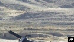 افغانستان: ہیلی کاپٹر گر کر تباہ