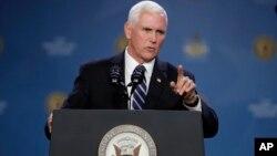 معاون رئیس جمهوری آمریکا عصر چهارشنبه در همایش ملی لژیون آمریکایی در ایالت ایندیانا سخنرانی کرد