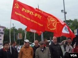 共产主义工人党--无产阶级组织的旗帜 (美国之音白桦拍摄)