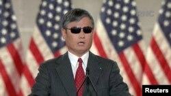 著名盲人人权律师陈光诚星期三(2020年8月26日)在美国共和党四年一度全国代表大会上发言