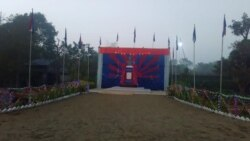 ဖဒိုမန္းရွာ အမွတ္တရေက်ာက္တိုင္ စိုက္ထူ