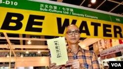 次文化堂社長彭志銘表示,難以估計反送中運動對書展銷情的影響。(美國之音湯惠芸拍攝)
