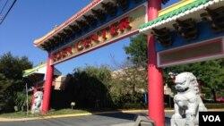 维吉尼亚州福尔斯彻奇越南裔店铺林立的伊甸中心入口。(资料照)