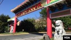 維吉尼亞州福爾斯徹奇越南裔店鋪林立的伊甸中心入口。(資料照)