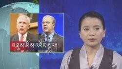 Kunleng News December 14, 2012